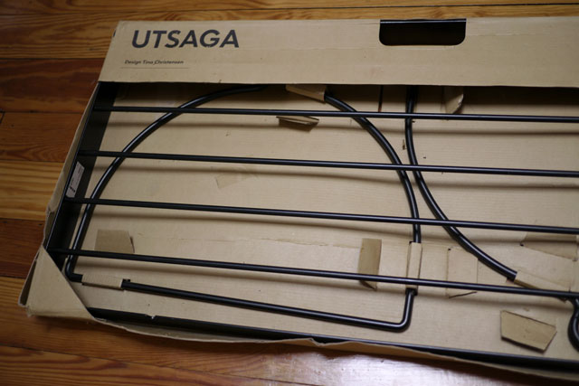 New Vintage Ikea Utsaga Wrought Iron Hanging Pot Rack