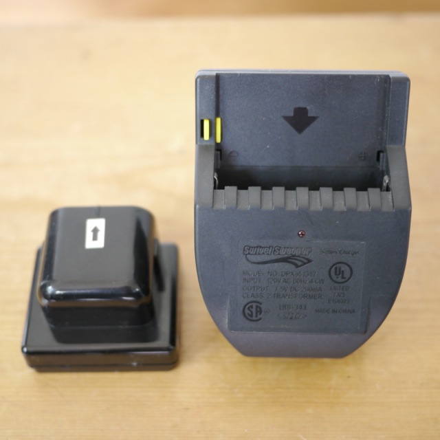 Swivel Sweeper Cordless Wall Battery Charger W Mount